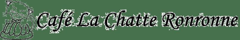 Café La Chatte Ronronne